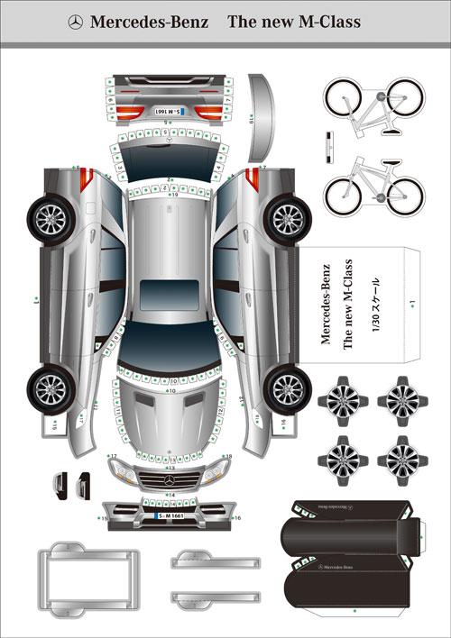 PAPERART-C 千葉浩司:メルセデスベンツ「The new M-Class」ペーパークラフト