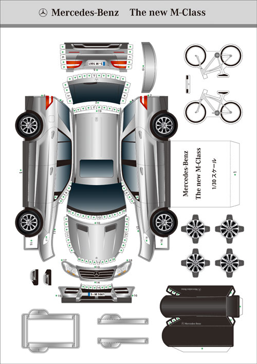 Benz M Class Parts on 2000 Mercedes Benz Parts